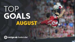 أجمل 5 أهداف في الدوري الإسباني في شهر أغسطس - بالجول