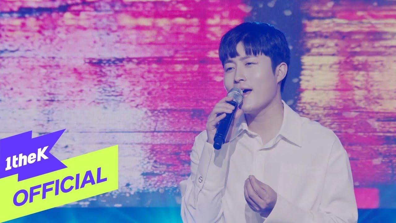 [Teaser] KANG HALU(강하루) _ SHALL WE SHARE MY UMBRELLA?(우산 같이 쓸까요)