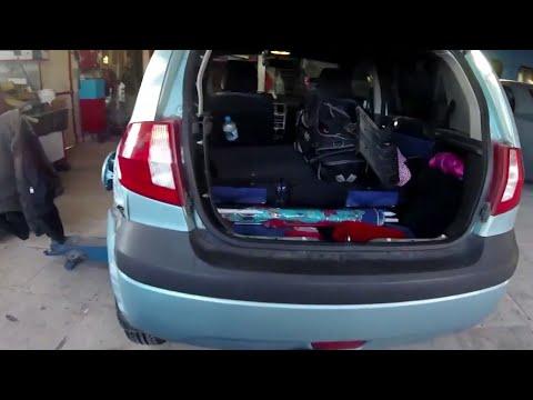 Hyundai Getz  Rear Bumper Removal