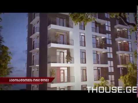 სამშენებლო კომპანია Epic Development | THE CONSTRUCTION I TRUST | - THOUSE.GE