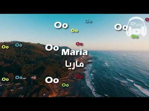Faydee - Maria مترجمة عربي