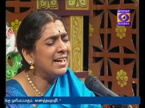 Desikar kanda Isai Navarathiri 15-10-2018