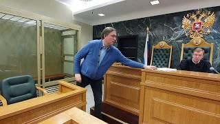 """Это нечто! Свидание """"Зеку"""" - бонус судьи за новое преступление! Ставка должностью судьи!"""