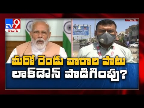 COVID-19: PM Modi To Hold All Party Meet, First Meeting Since Lockdown - TV9