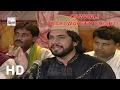 Oh Saiyan Barey Naseeban Waliyan - Qari Waheed Chishti -   Hd   - Hi-tech Islamic