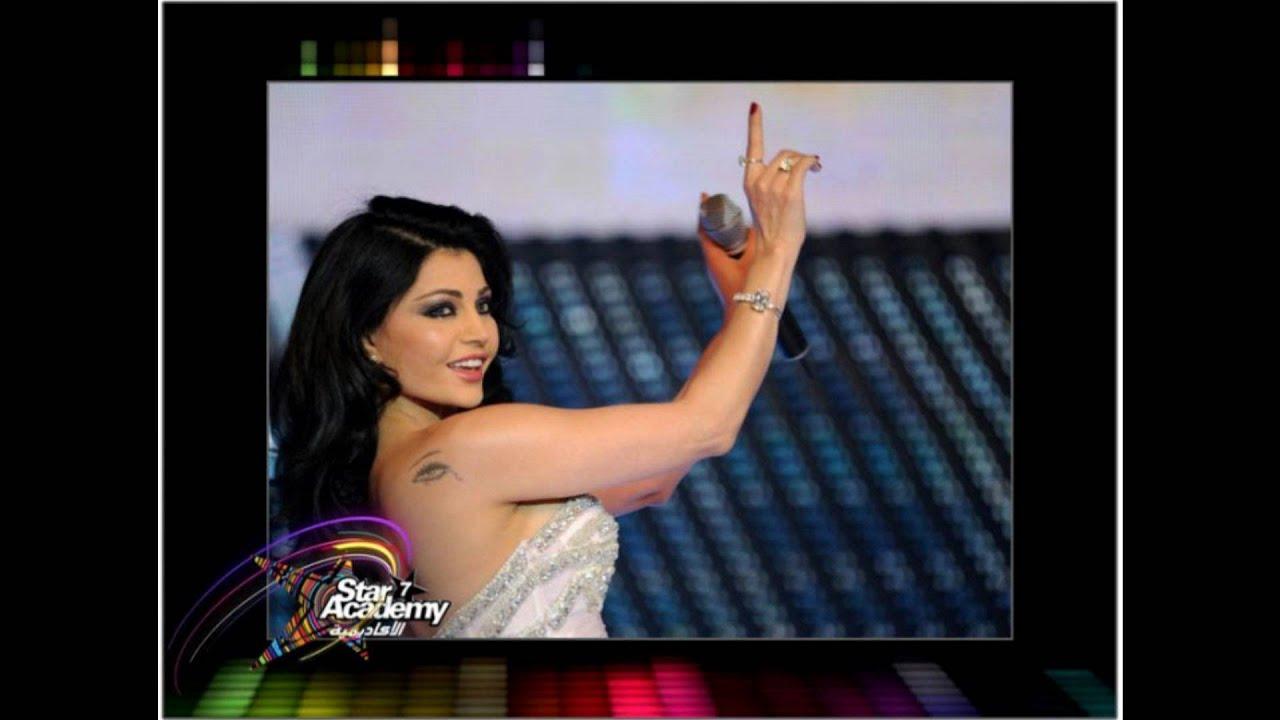 haifa wahbi yama layali mp3