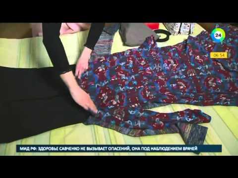 Как не помять одежду в чемодане