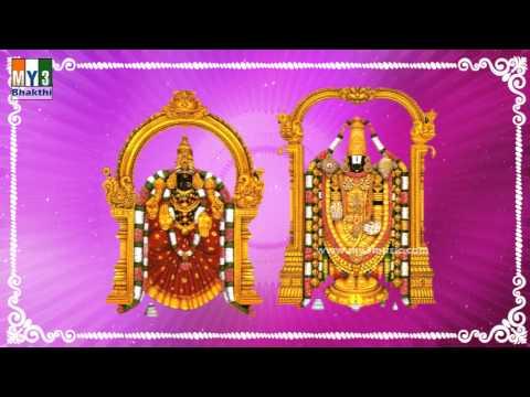 PADMAVATHI DEVI SONG - DEVOTIONAL