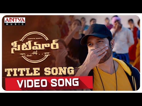 #Seetimaarr Title Video Song   Seetimaarr Songs   Gopichand, Tamannaah  Sampath Nandi  Mani Sharma