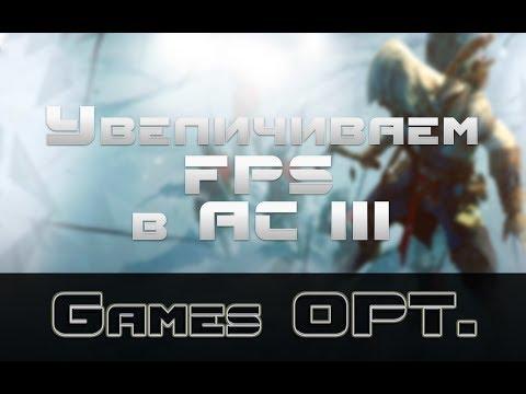 Assassins Creed 4 Black Flag 2013 Скачать через