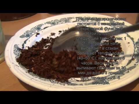 Лечение псориаза настоями трав