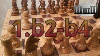 Экспериментальный блиц. Играю дебют Сокольского онлайн. Турнир на шахматной планете.(Я решил поставить эксперимент: отказаться от своих привычных дебютов и сыграть в призовом турнире на шахма..., 2016-02-11T16:42:07.000Z)