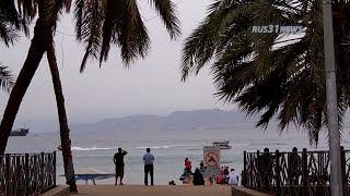 видео Отдых в Израиле: отзывы туристов