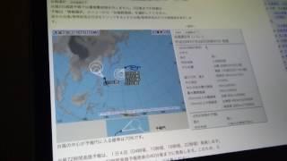 沖縄台風情報 台風5号ノルー(NORU) 台風9号ネサット(NESAT) 7月28日