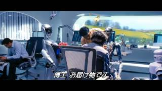 ロボット(冒頭映像) thumbnail