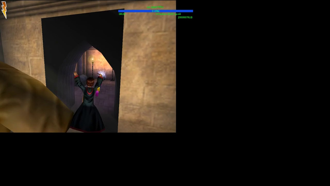 Гарри поттер и тайная комната - YouTube