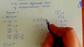 видео Александрова самостоятельные работы 10 класс решебник онлайн