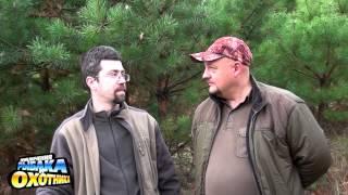 видео Пневматическая винтовка Diana 470 Target Hunter