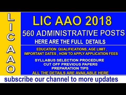 LIC AAO 2018 Recruitement for Administrative officer 560  posts