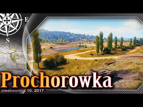 Prochorowka - MAPA - piaskownica - World of Tanks