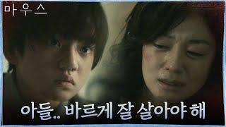 (과거) 나른한 오후, 김강훈에게 벌어진 끔찍한 일, …