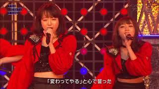 ANGERME The Girls Live 2017/09/05 和田彩花 中西香菜 竹内朱莉 勝田里...