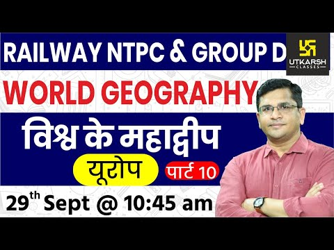 Continents of The World #10 | World Geography | Railway NTPC & Group D Special | By Brijesh Sir