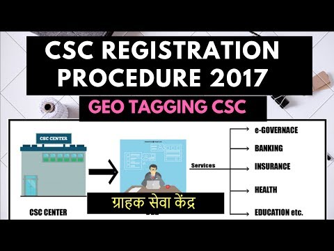 CSC Registration Process with Geo Tagging Guideline ( ग्राहक सेवा केंद्र )