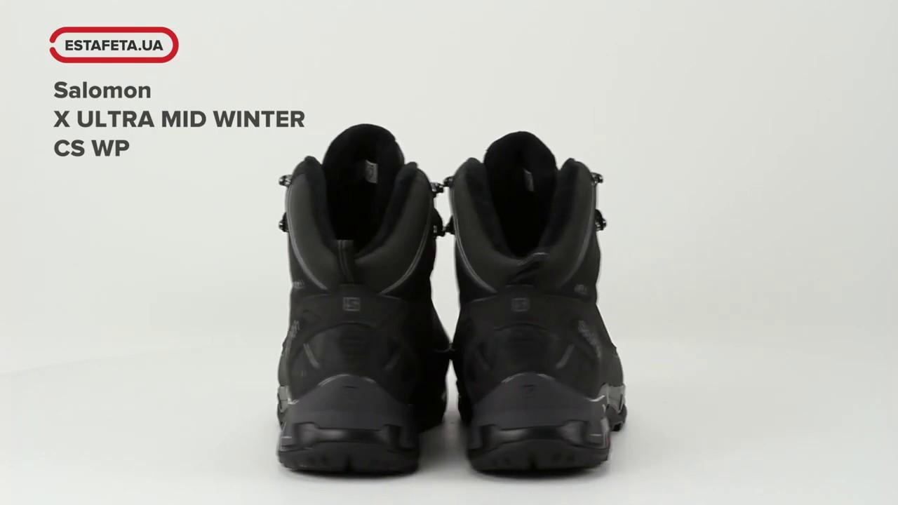 huge discount 0b163 e8add Ботинки Salomon X ULTRA MID WINTER CS WP Bk/PHANTO FW18-19+promokod 404795