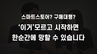 """""""상품명에 연예인 이름…"""