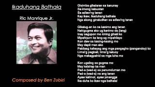 Ric Manrique Jr. - Ikaduhang Bathala (Visayan Kundiman)
