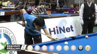 男子一般組 9號球雙打賽 蔡忻達 侯詠翔VS郭唐華 江柏宏