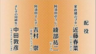 綾部祐二 中田敦彦 吉村崇 近藤春菜 又吉 板倉.
