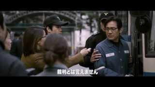 映画「折れた矢」予告編 6/15〜全国公開