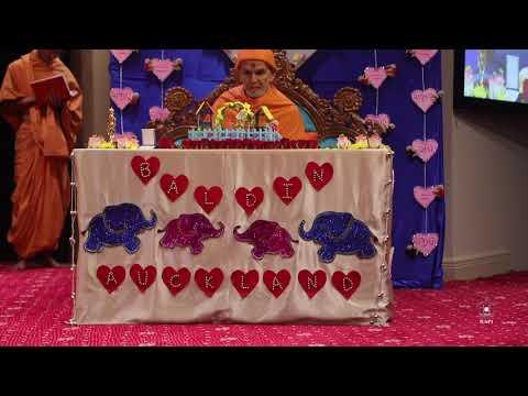 Guruhari Darshan 13-14 Feb 2018, Auckland, New Zealand