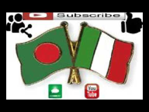 Bangla to Italian language