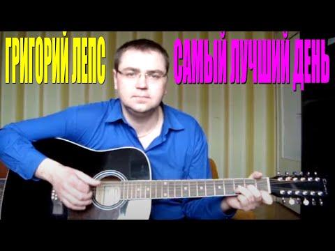 Григорий Лепс - скачать песни Григорий Лепс в mp3
