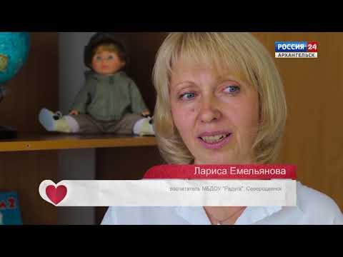 """""""Доброе ТВ"""" с Ириной Шадриной от 26 июля 2019 г."""