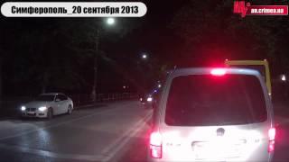 эскорт 20 сен 2013 гостиница Украина Симферополь