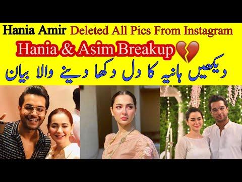 Hania Amir and Asim Azhar Breakup News| Hania Breakup with Asim ...