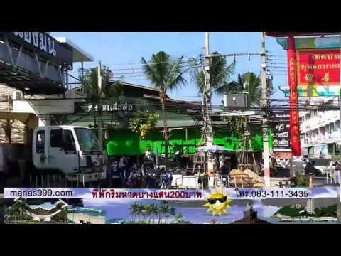 ตลาดหนองมน บางแสน ชลบุรี-01