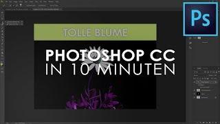 Adobe PHOTOSHOP CC Einstieg in nur 10 MINUTEN - Tutorial Deutsch
