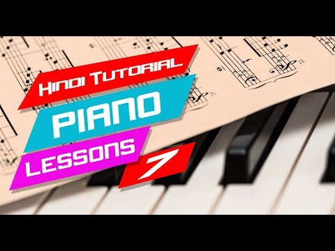 7 Hindi Piano Tutorial Lessons 7 आसान पियानो पाठ 7 for Beginners
