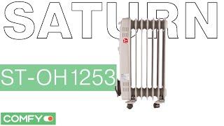 Saturn ST-OH1253 - мощный масляный обогреватель - Видеодемонстрация от Comfy(Масляный обогреватель Saturn ST-OH1253 с мощностью 2500 Вт и площадью обогрева до 27 м². Особенности модели это наличи..., 2015-01-05T15:14:45.000Z)
