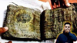 वैज्ञानिक भी परेशान है इन चीज़ों से   8 Most Mysterious Archaeological Finds That Really Exist