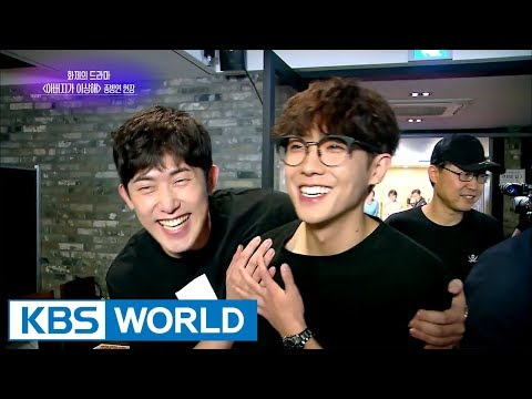 "Entertainment Weekly | 연예가중계 - ""My fathr is strange"", Yoo Yeonseok, Shin Hyesun[ENG/CHN/2017.09.04]"