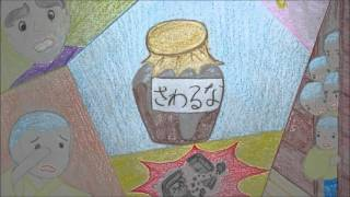 ikkyu san episode4 いっきゅうさんikkyu sanepisode4 for japanese studying