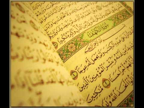 surat al kahf ahmed al ajmi mp3