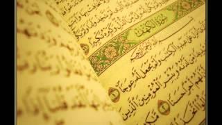 Sourat al-kahf (ahmed Al Ajmi) سورة الكهف للقارئ أحمد العجمي