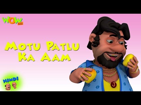 Motu Patlu Ka Aam |  Motu Patlu in Hindi |  3D Animation Cartoon for Kids | As seen on Nickelodeon thumbnail